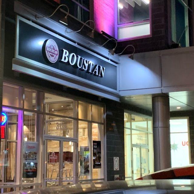 Boustan @Greenfield Park