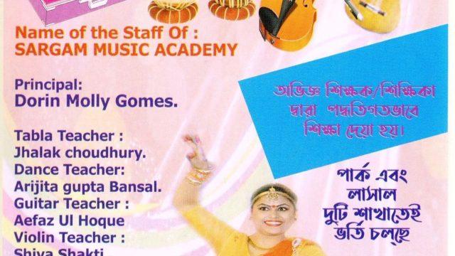 Sargam Music Academy